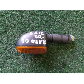 R 1150 GS